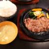 肉が一番|コスパ最強!肉の定食屋さん【福岡】