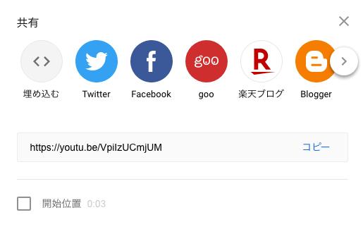 YouTubeをHTMLで埋め込む方法!