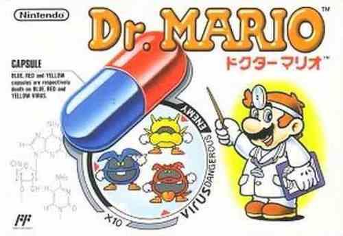1990年発売 任天堂 ドクターマリオ