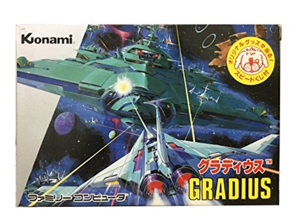 1985年発売 コナミ グラディウス