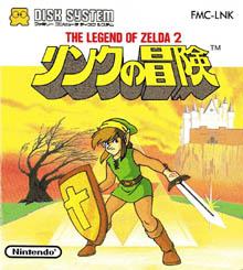 1987年発売 任天堂 リンクの冒険