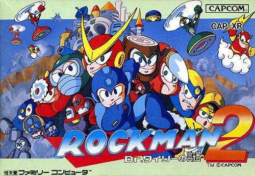 1988年発売 カプコン ロックマン2Dr.ワイリーの謎